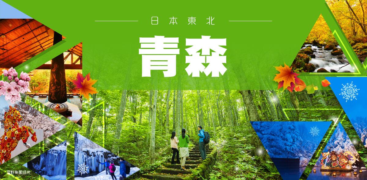 2021花現台灣 最美最吸睛,賞櫻免出國! 一定要追